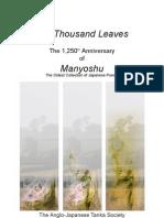 Tanka Booklet Final 2