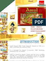 Amul (POM)