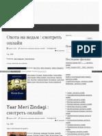 Vigogo Tk Paged 2