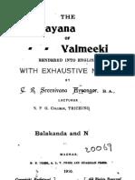 Vr Intro Ayyangar-Sreenivasa Iyengar