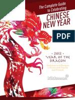 Kikkoman ChineseNewYear2012 Recipes