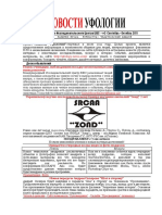 Ufology-News 3 September-October 2011