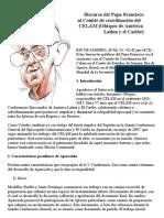 Discurso del Papa Francisco al Comité de coordinación del Cela3