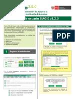 Guia Siagie Agosto Registro, Matricula 3.2.0