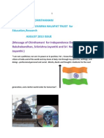 Chinthamani Journal of Dr Suvarna Nalapat Trust  August 2013