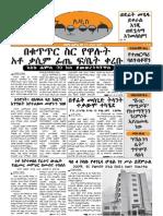 Reporter-Issue-1333 pdf