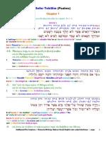 Interlinear Psalms