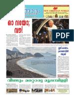 Jeevanadham Malayalam Catholic Weekly Aug04 2013