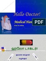 Diabetes And Heart Disease.pps