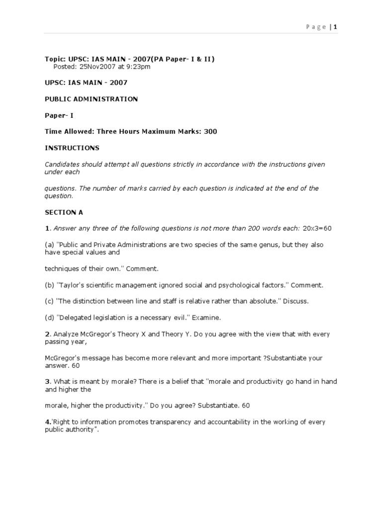 UPSC Essay Question Paper, Civil Services Essay Question Bank