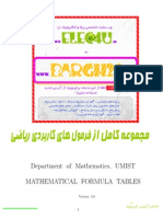 Mathematical Formula Tables