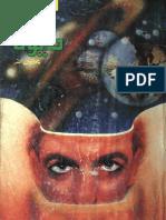 Devta by Mohiuddin Nawab Part 24 Urdunovels.biz