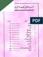 Majalis - Kifiat-ul-Waizeen