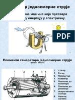 Generator Jednosmerne Struje (dinamo masina)