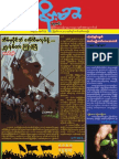 MoeMaKa Monthly - 2013 August - 88 25 Years
