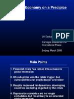 Uri_Dadush -- The World Economy on a Precipice I