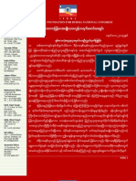 The Statement of IFBNC for 88 Siliver Jubilee (Aug 8 2013)