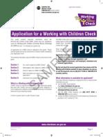 wwcapplicationform2011sample
