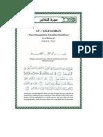 Tafsir Ibn Katsir Surat At-Taghoobun