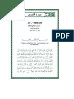 Tafsir Ibn Katsir Surat At-Tahrim