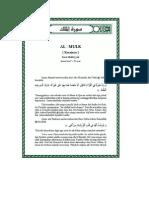 Tafsir Ibn Katsir Surat Al-Mulk