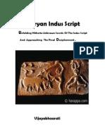The Aryan Indus Script