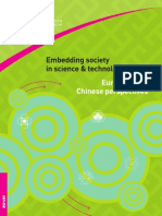European and Chinese Perspectives En