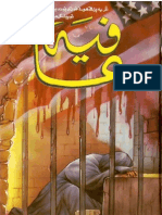 Aafia by Anwar Ghazi