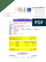 Heat Exchanger Mechanical Design Calculations Per ASME & TEMA - By Abdel Halim Galala