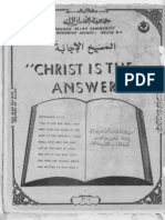 Christ is the Answer PDF