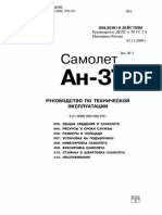 An-3T Maintenance Manual, Book 1