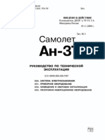 An-3T Maintenance manual, Book 7.pdf