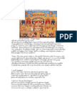 Sri Ambal Puja in Tamil