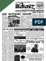 Abiskar National Daily Y2 N173.pdf