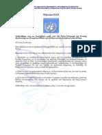 ΟΗΕ-Ψήφισμα 33-172