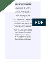 """Sarfaroshi Ki Tamanna Ab Hamare Dil Mein Hai """"सरफ़रोशी की तमन्ना अब हमारे दिल में है"""""""