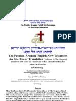 Peshitta Interlinear English