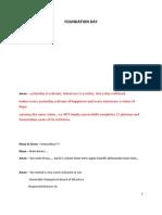 Anchoring script