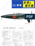 Bunrin Do Famous Airplanes of the World Old 102 1978 10 Kyushu J7W1 Shinden