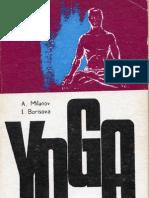 Milanov Borisova - Yoga