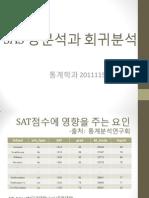 201111501 강윤경