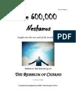 600,000 Souls