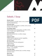 mura_menu