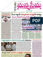 10-8-2013-Manyaseema Telugu Daily Newspaper, ONLINE DAILY TELUGU NEWS PAPER, The Heart & Soul of Andhra Pradesh