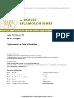 Traités mineurs de Naǧm al-dīn Kubrā