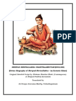 Shripad Shrivallabha Charitraamrutam English