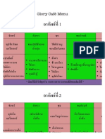 Glory Café Menu 2013 Web Version Thai