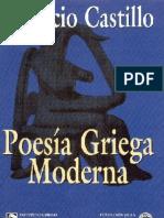 poesía griega contemporánea