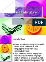 Powerpoint Presentation for Chinese Lit