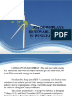 Ma downplays renewable energy in wind-farm visit
